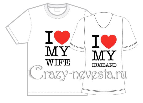 I LOVE - Модные футболки