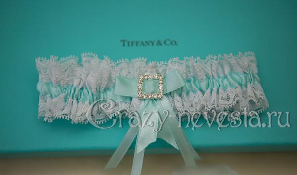 Tiffany - Подвязка со стразами