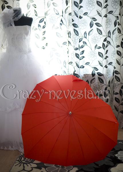 Сердце - Зонт для двоих