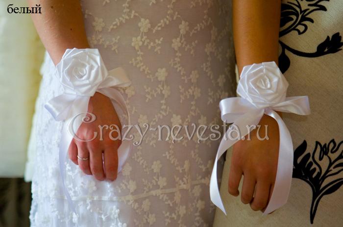 Украшения на руки подружкам невесты своими руками