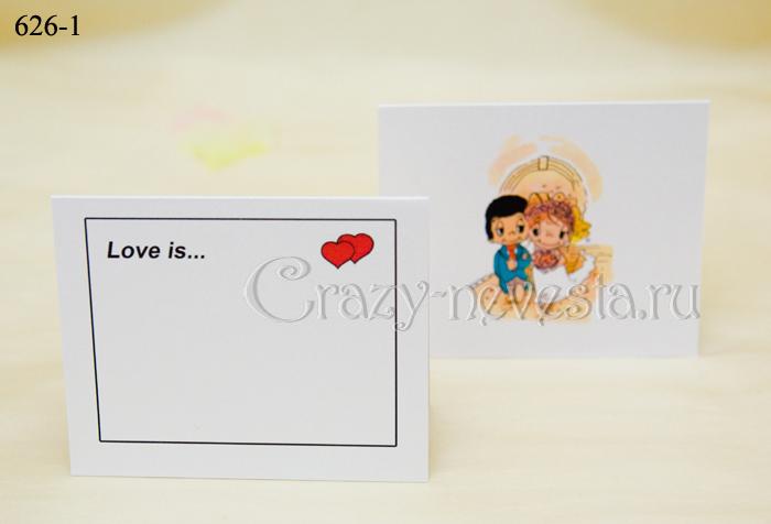 Банкетные карточки - Love is... | Каталог Crazy-