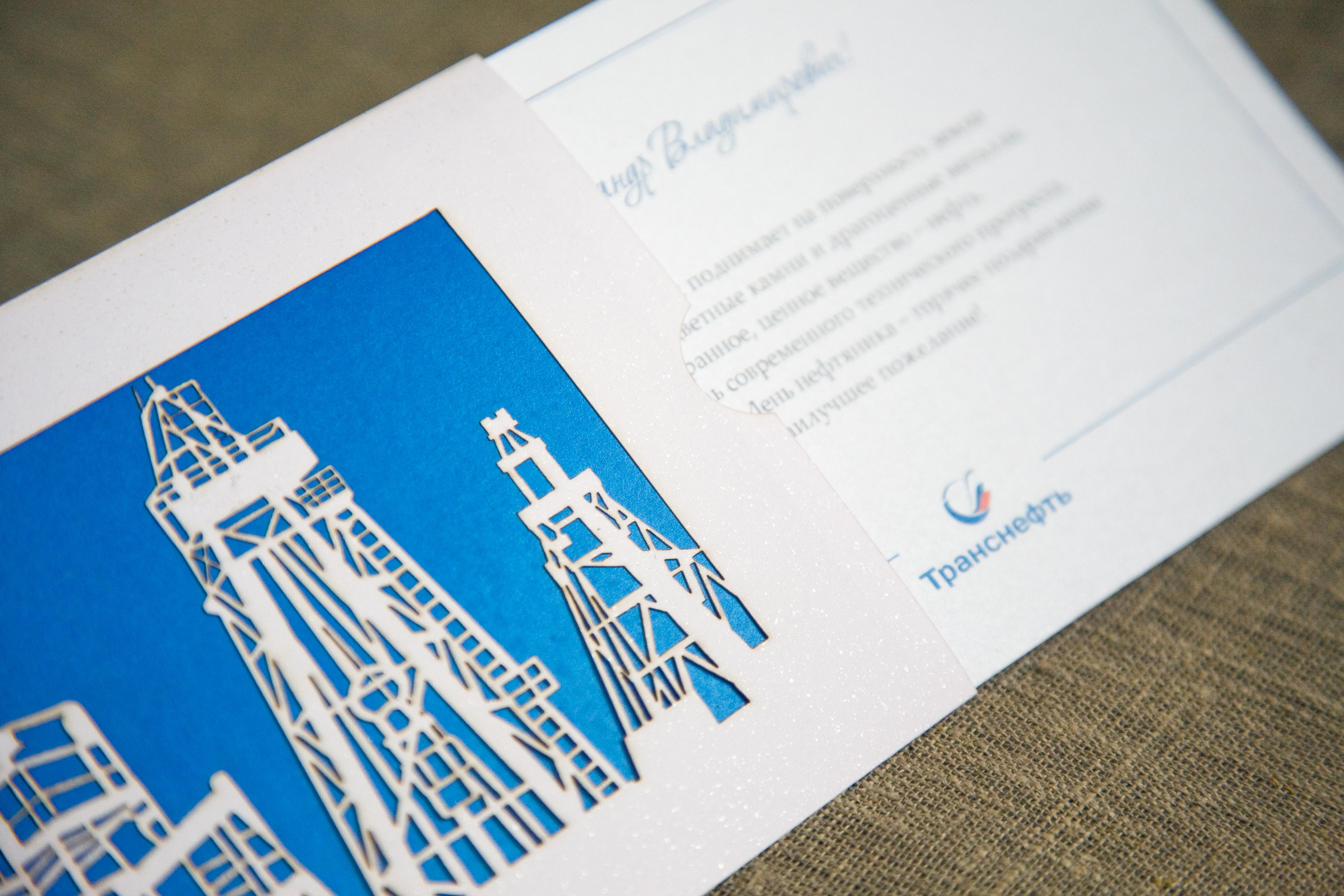 Дизайн открытки к дню нефтяника, для открыток поздравление