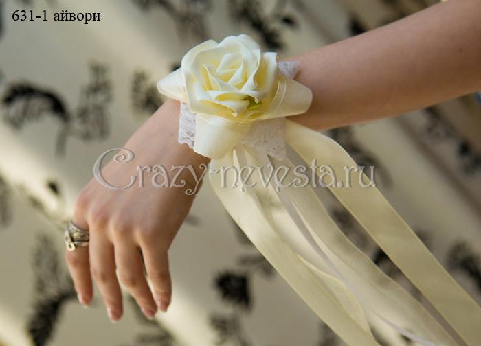 Свадебные украшения своими руками на руки подружкам невесты