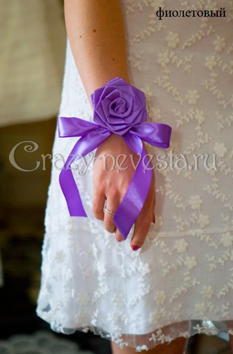 Для подружек невесты на руку своими